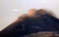 нло вулкан