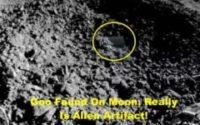 Луна нло инопланетяне