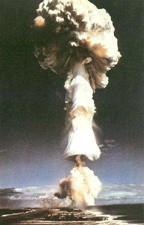 Тунгуска взрыв