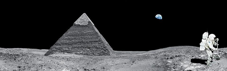 НЛО в виде пирамиды